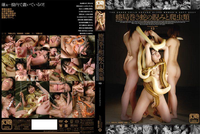 Genki порно видео смотреть онлайн