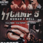 S.S. Camp 5 Womens Hell