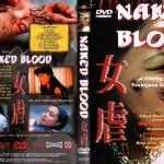 Splatter – Naked Blood