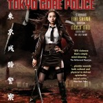 Tokyo Gore Police