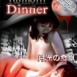 Twlight Dinner