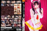 Japan Series – Heroine Virgin Assault – Tales Luna – [GHPM-25]