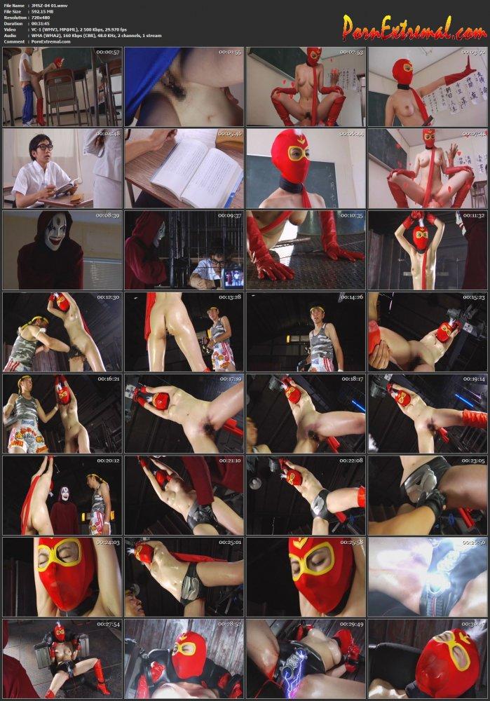 Japan Series - Sexy Mask Groin Destroying Punch [JMSZ-04]