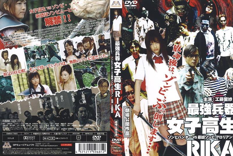 Кино япония ххх