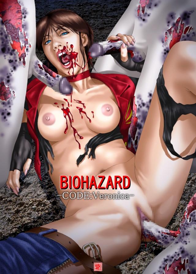 Порно зомби кино