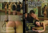 Discipline In Russia – DIR 5 – Sport School Part 2